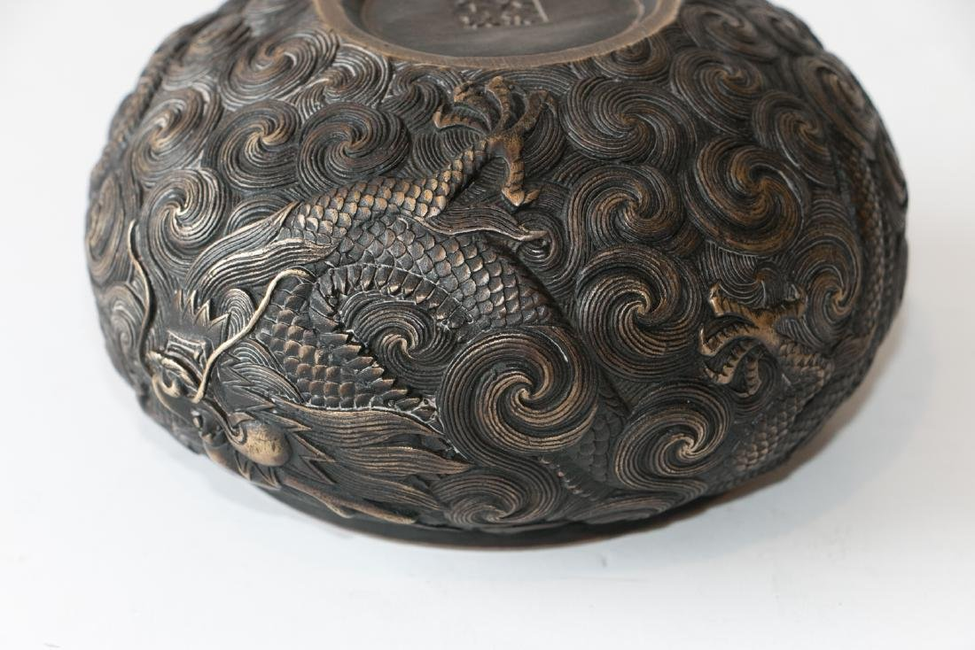 A chinese bronze carved wash pot - 6