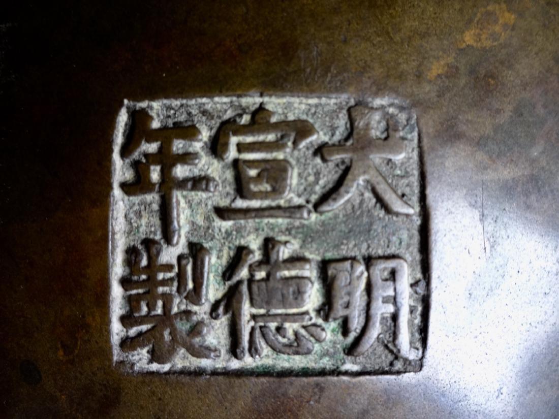 A qing dynasty bronze incense burner - 4