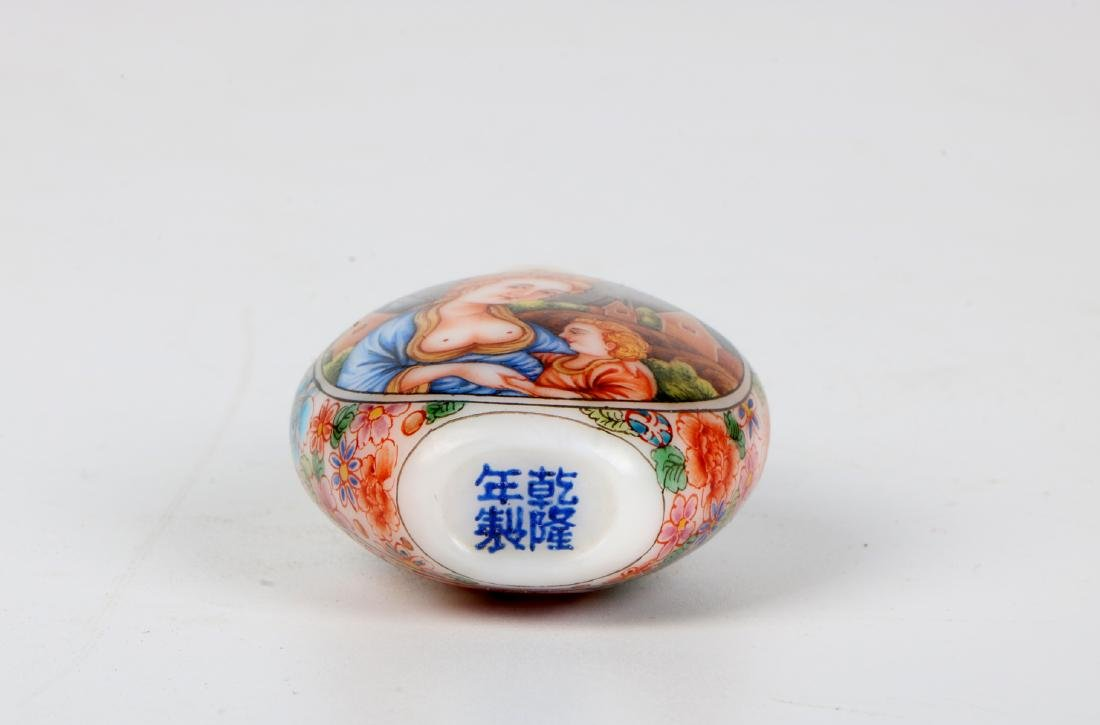 A chinese glass snuff bottle - 6
