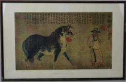 Chinese limited edition copy painting