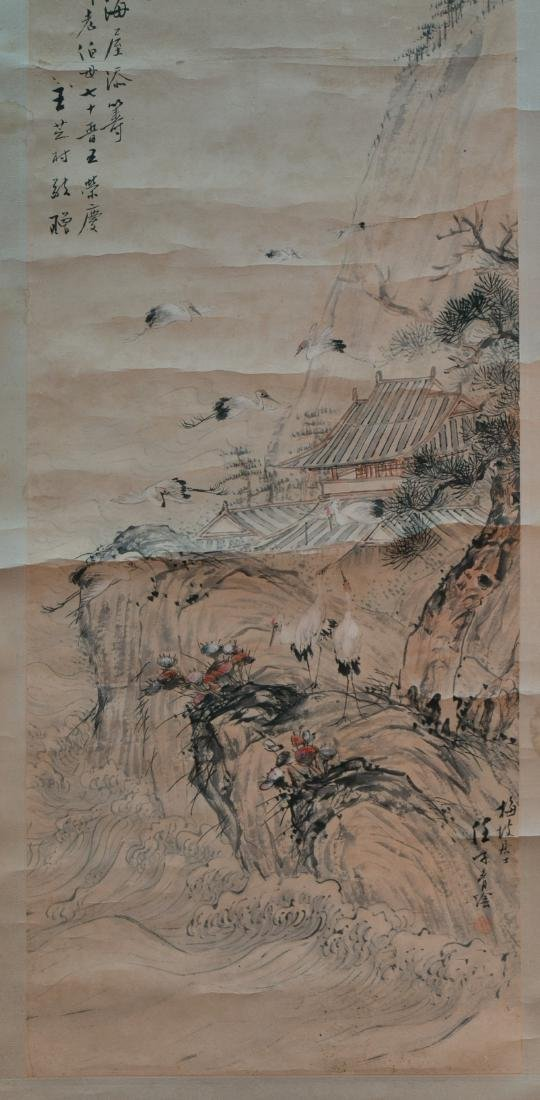 A chinese ink wash painting on paper - 2