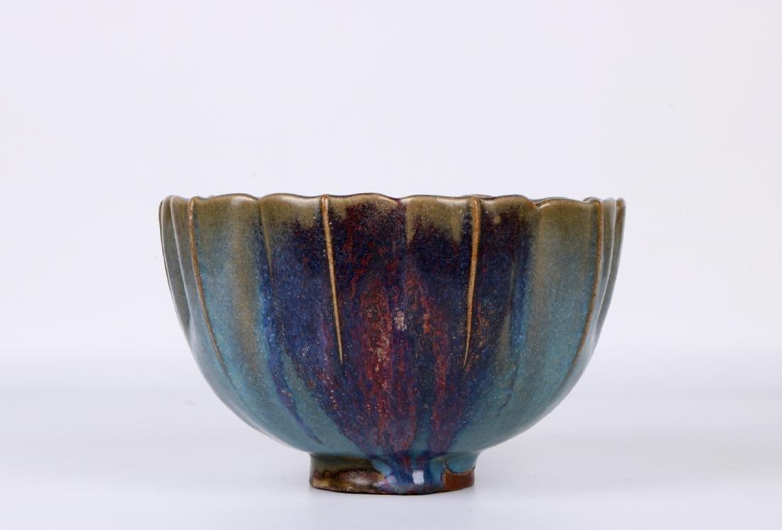 A chinese yuan dynasty Jun ware bowl - 2
