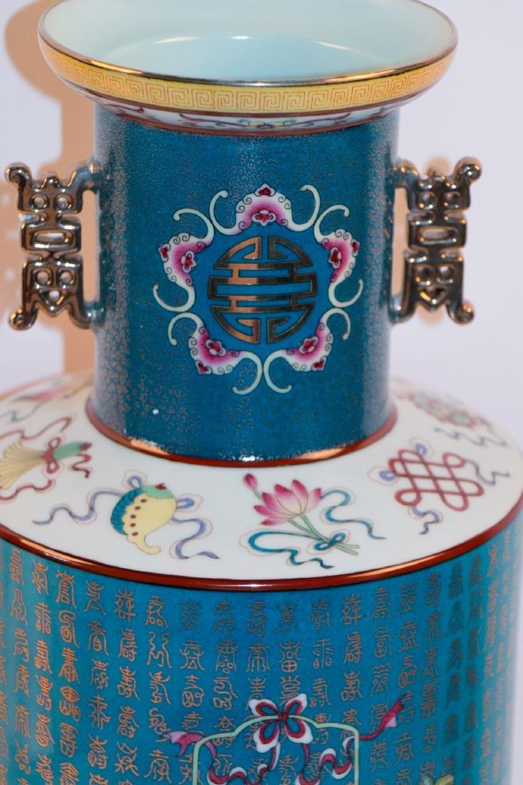 A chinese porcelain vase - 4