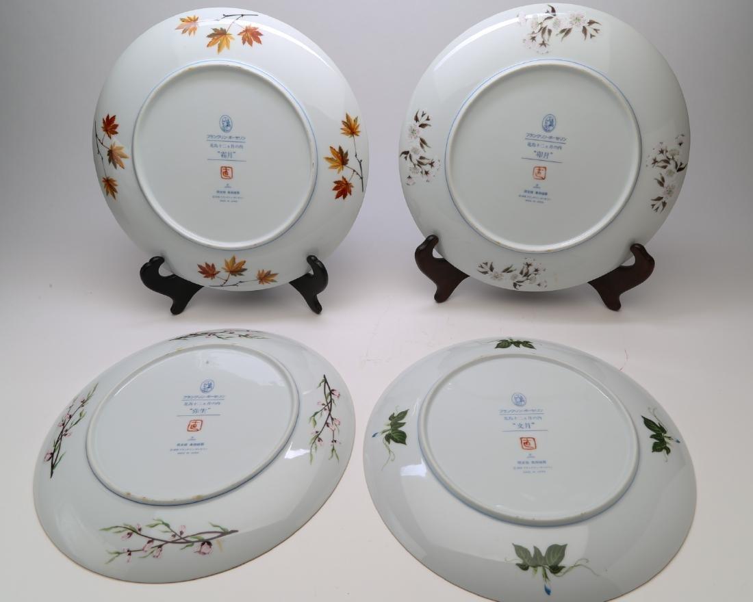 Four seasons japanese porcelain plate - 2