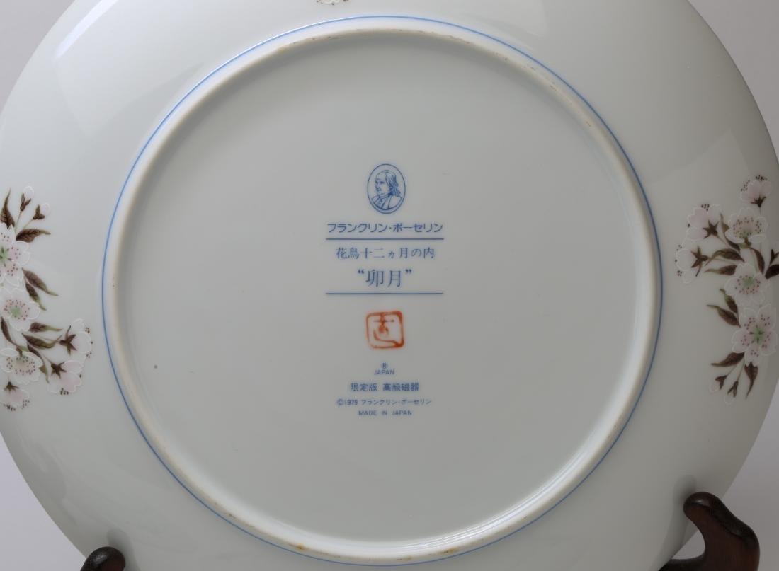 Four seasons japanese porcelain plate - 4