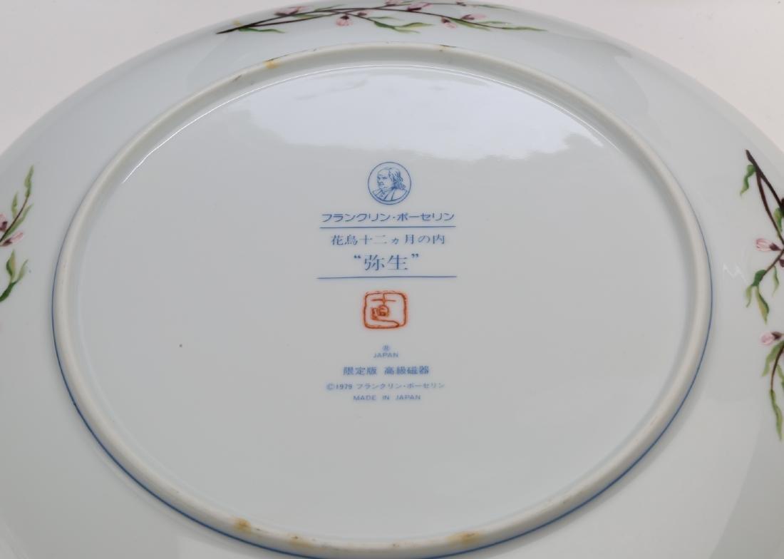 Four seasons japanese porcelain plate - 5