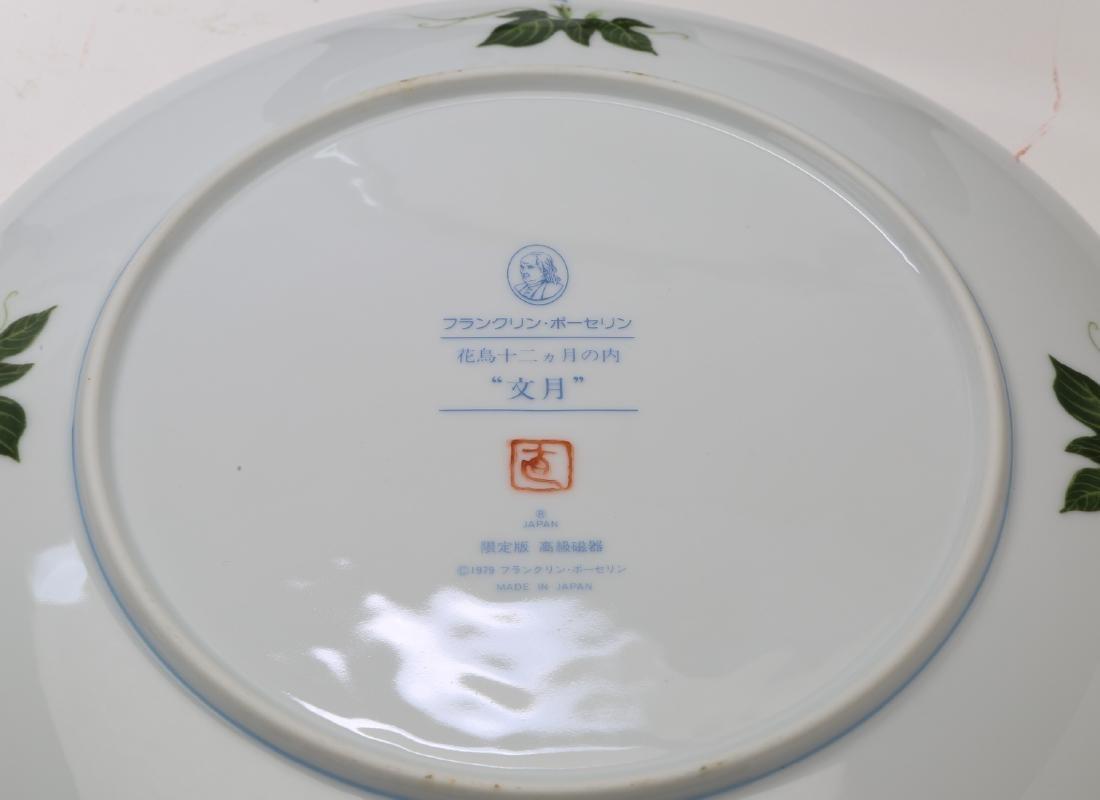 Four seasons japanese porcelain plate - 6