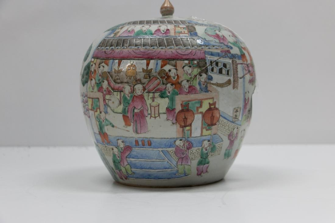 A chinese famille rose jar - 2