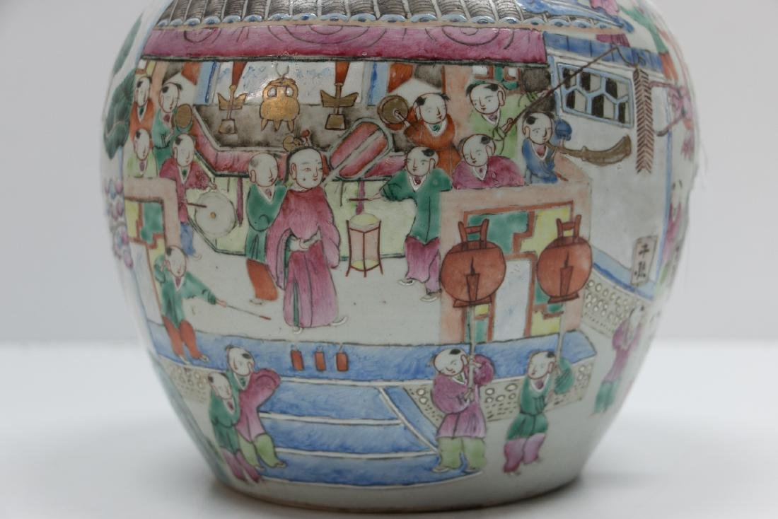 A chinese famille rose jar - 3