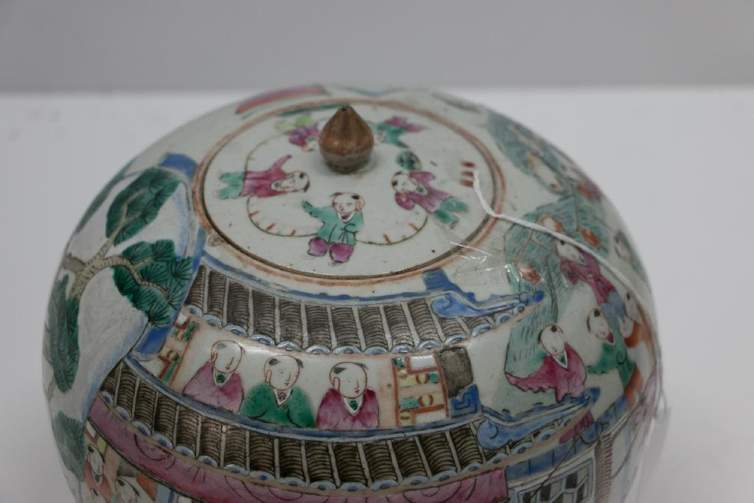 A chinese famille rose jar - 4