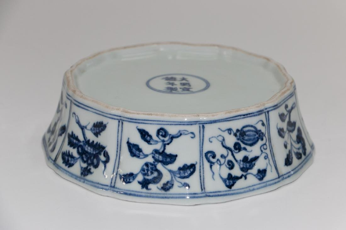 A chinese blue&white plate - 4