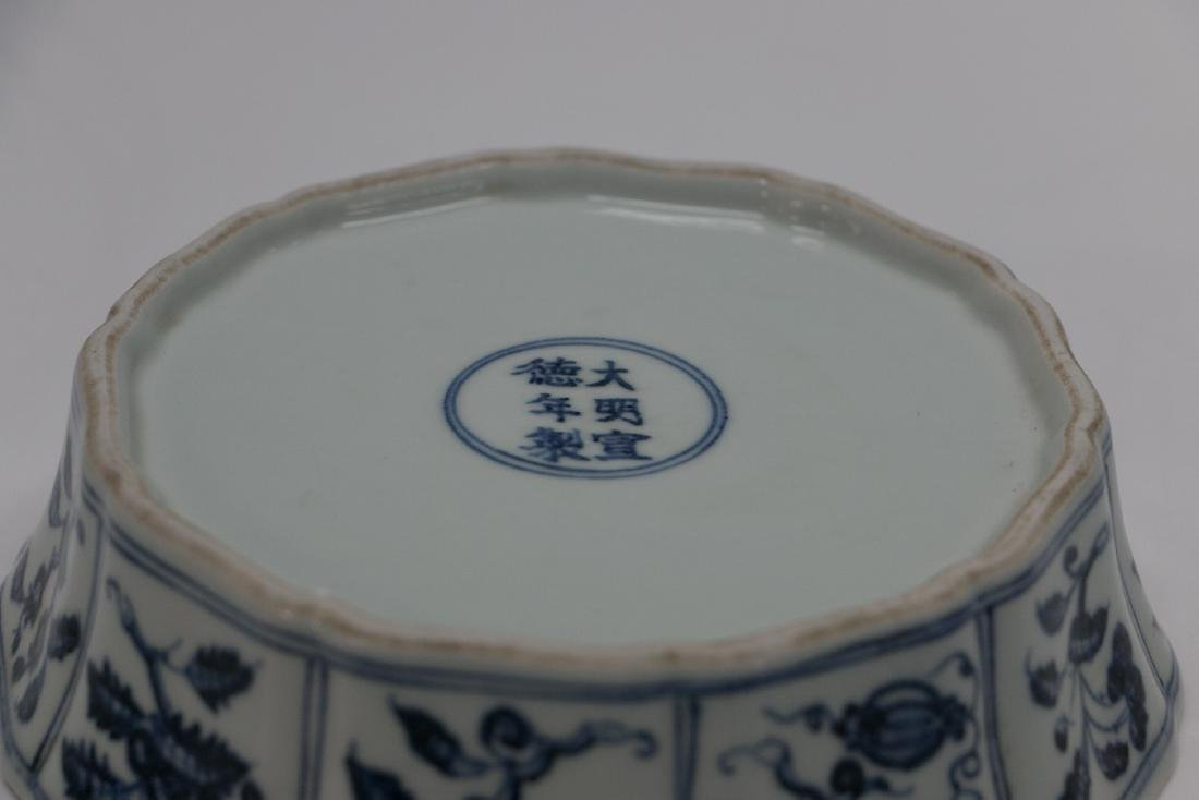 A chinese blue&white plate - 5