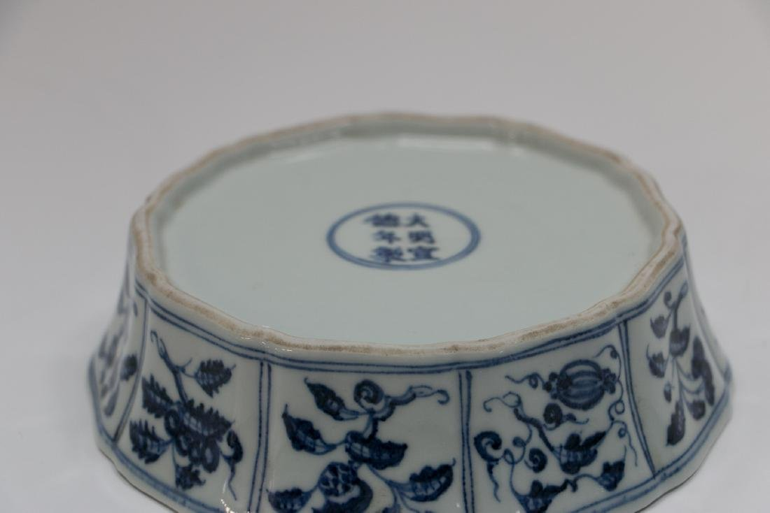 A chinese blue&white plate - 6