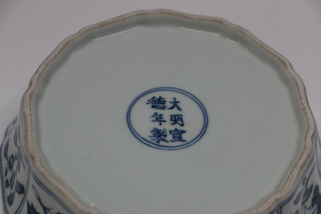 A chinese blue&white plate - 7