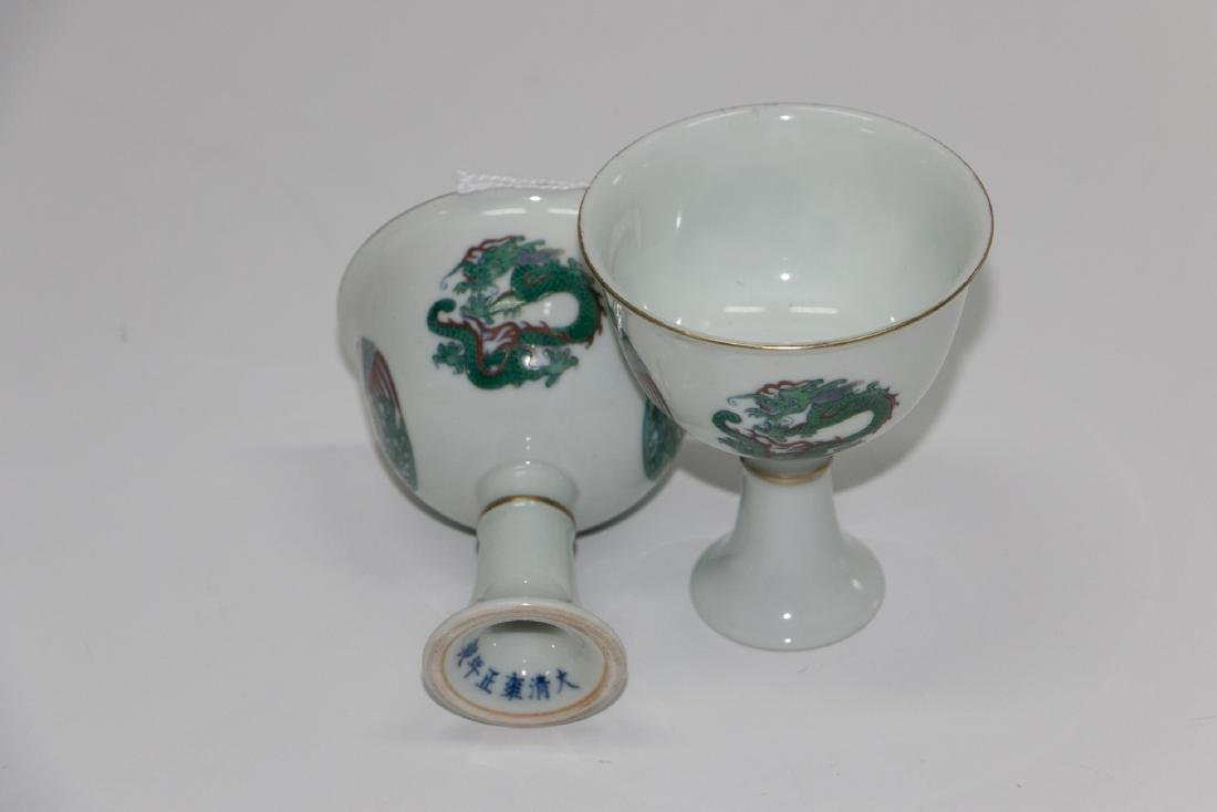 A chinese famille rose cup - 4
