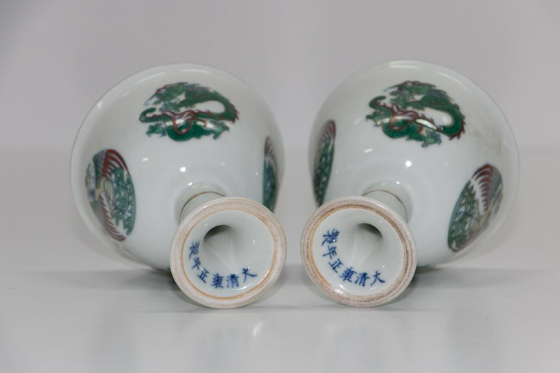 A chinese famille rose cup - 5