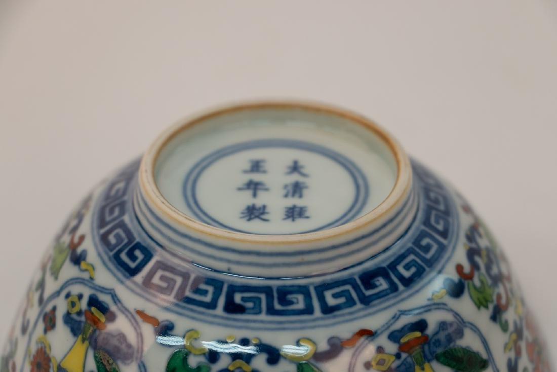 A chinese famille rose bowl - 4