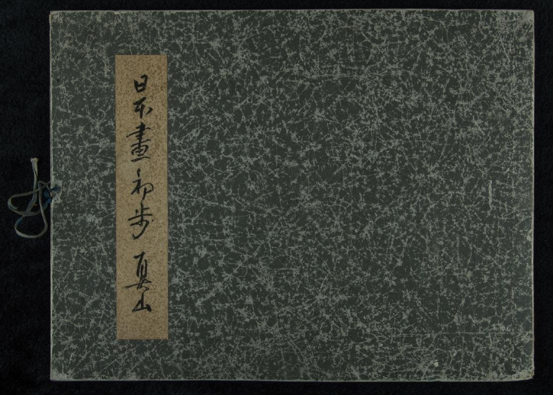 Japanese painting album