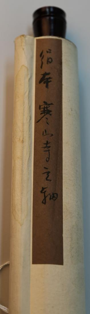 A scroll of painting on silk - 2