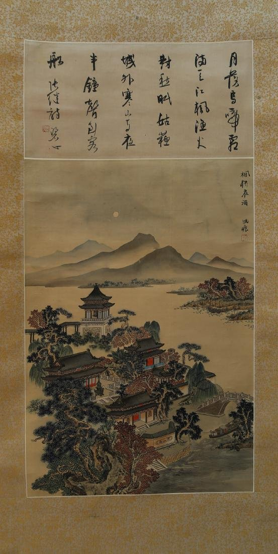 A scroll of painting on silk - 3