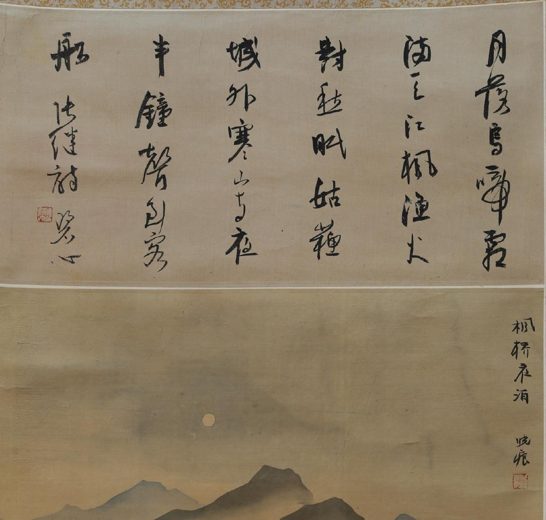 A scroll of painting on silk - 4