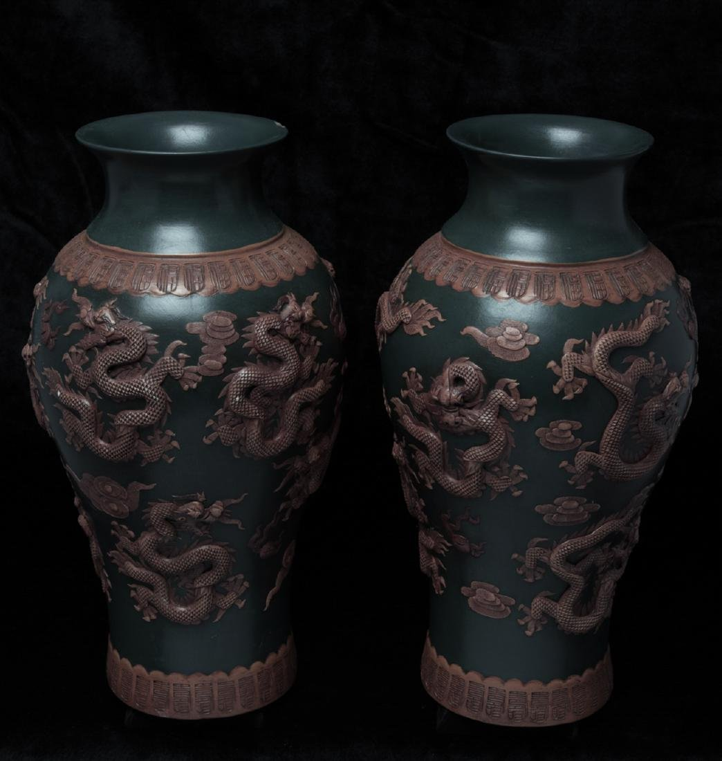 Pair of Asian zi-sand vases