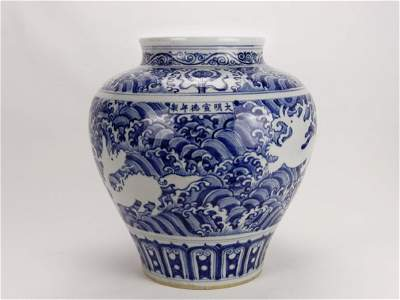 A Rare Large Chinese XuanDe blue and white porcelain