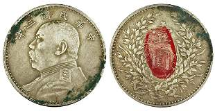 Yuan Datou's Three Years