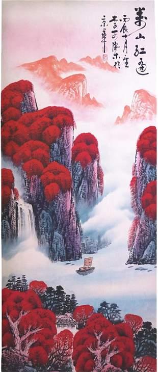Li Ke Ran's《Wan Shan Hong Bian》