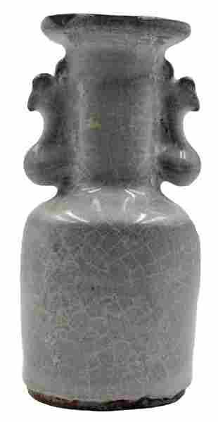 Phoenix Ear Bottle of Longquan Kiln in Song Dynasty