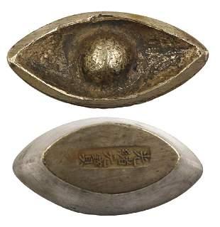 Guangxu Silver Treasure in Qing Dynasty