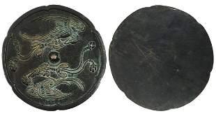 Tang Dynasty Phoenix bronze mirror
