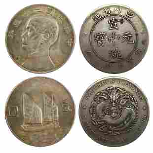double-sail coins of the Republic of China 23