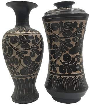 Cizhou black glazed bouquet vase