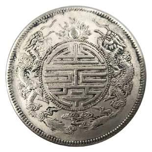 Guangxu Yuanbao of Guangdong Province