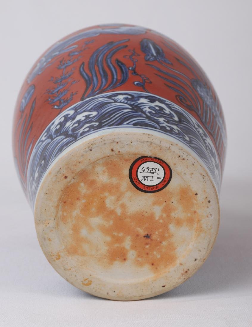 A  RARE CHINESE VASE - 10