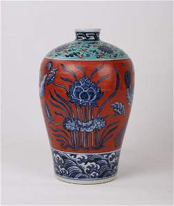 A  RARE CHINESE VASE