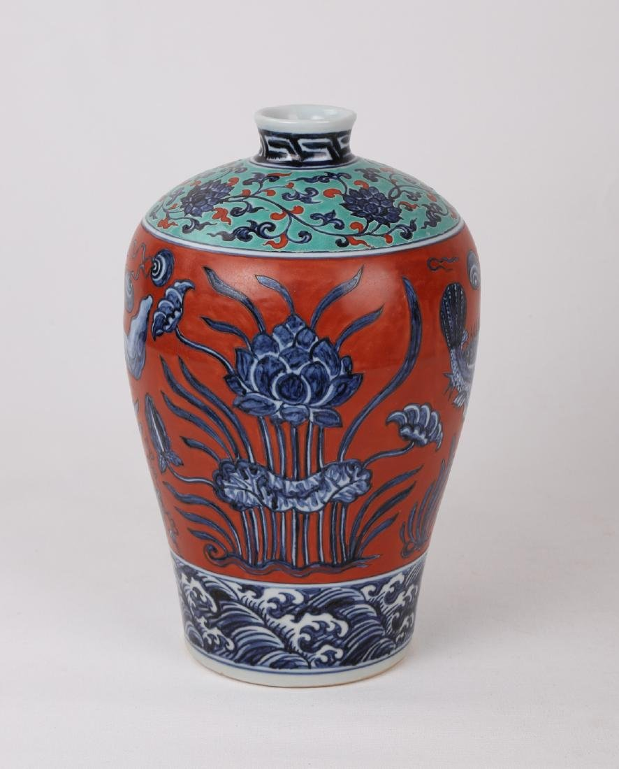 A  RARE CHINESE VASE - 2