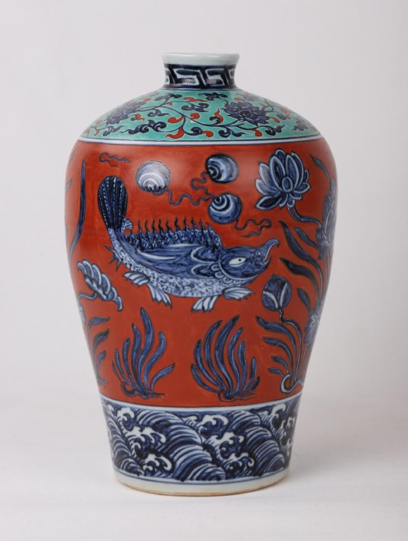 A  RARE CHINESE VASE - 3