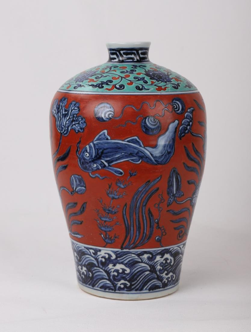 A  RARE CHINESE VASE - 4