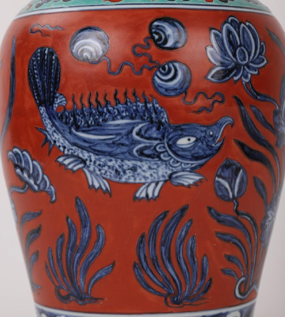 A  RARE CHINESE VASE - 6