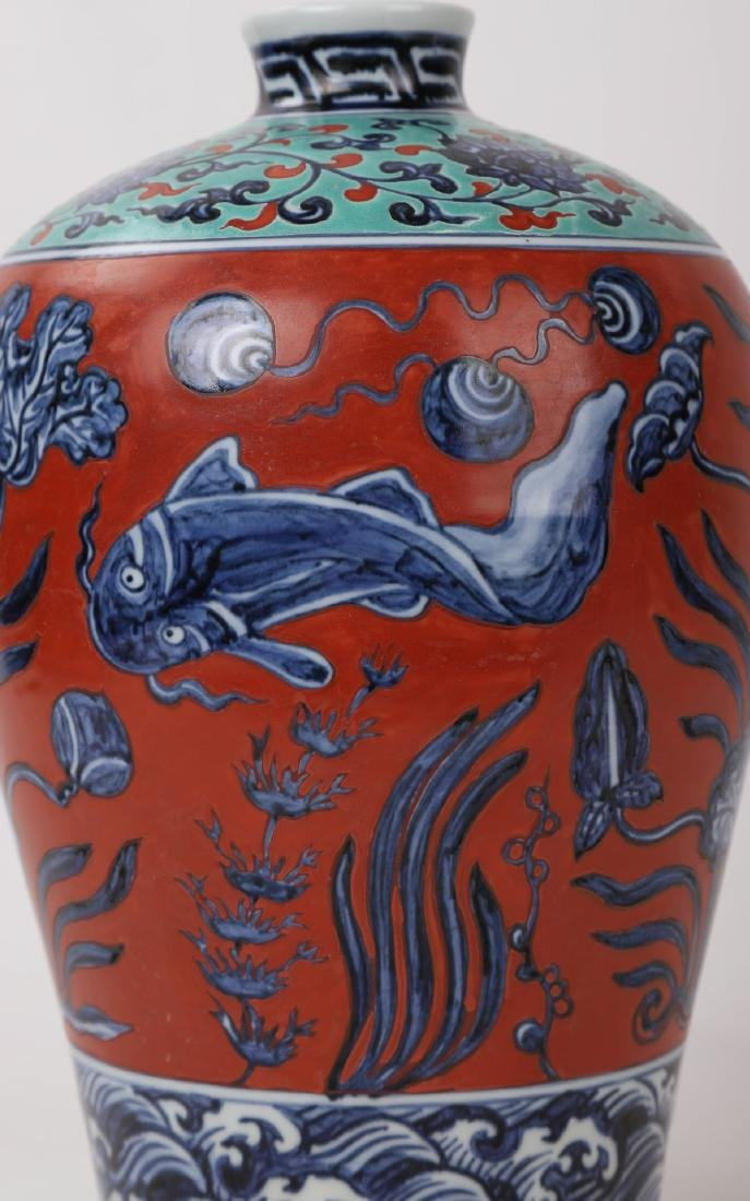 A  RARE CHINESE VASE - 7