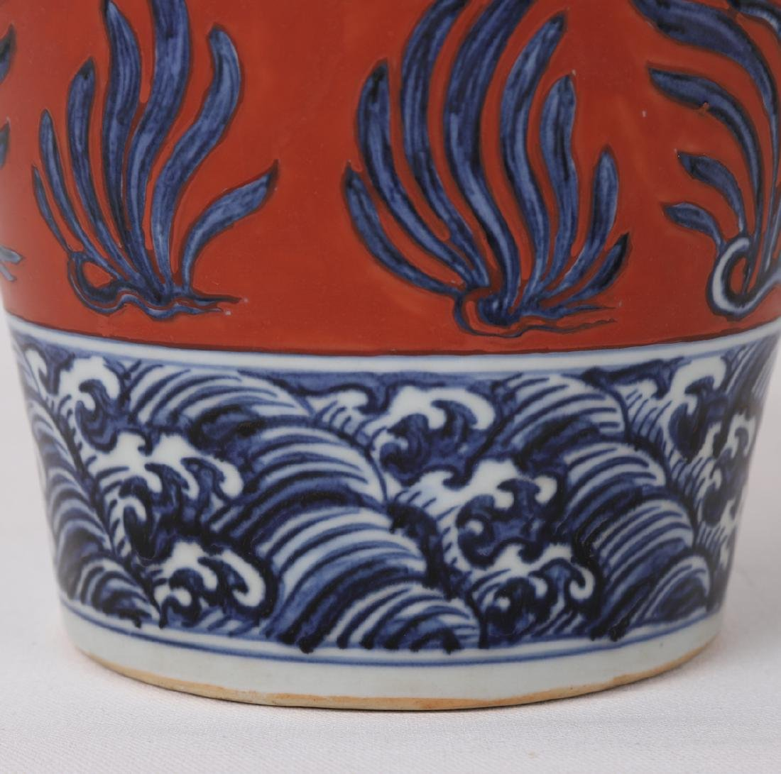 A  RARE CHINESE VASE - 8