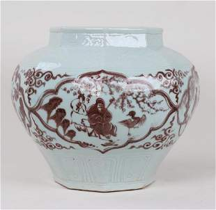 A  CHINESE COPPER-RED GLAZED VASE, Early Ming Dynasty
