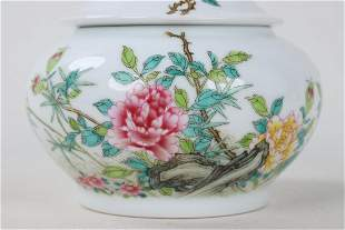 A CHINESE FAMILLE ROSE SMALL JAR WITH YONGZHENG MARK