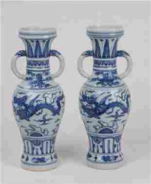 A CHINESE BLUE AND WHITE VASE WITH ZHANGDE MARK