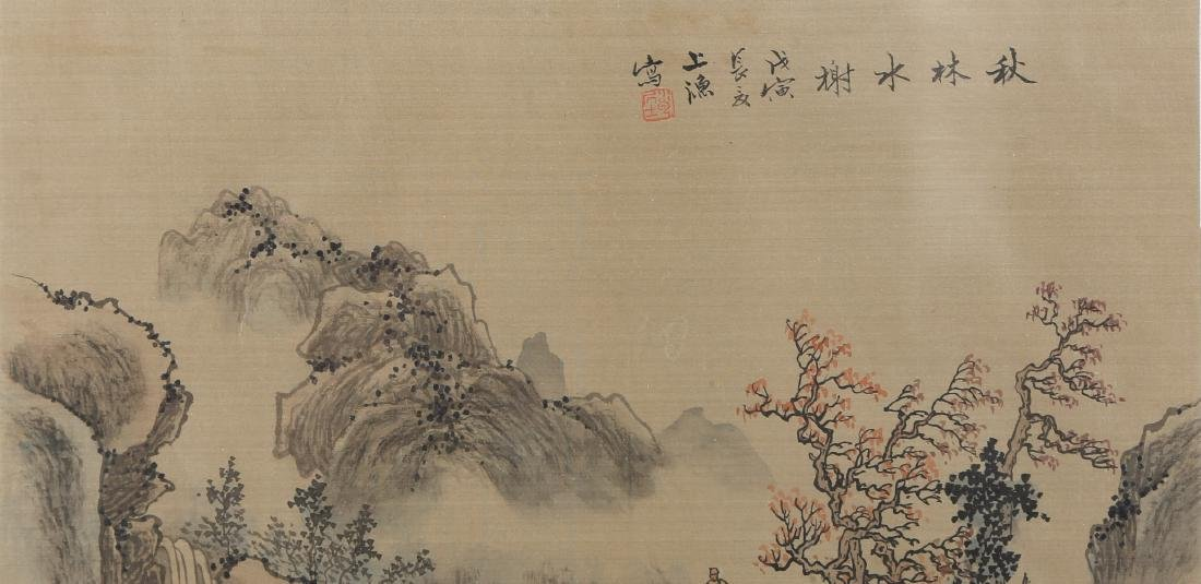 """Antique Chinese Watercolor On Silk """"Waterside Pavilion - 3"""