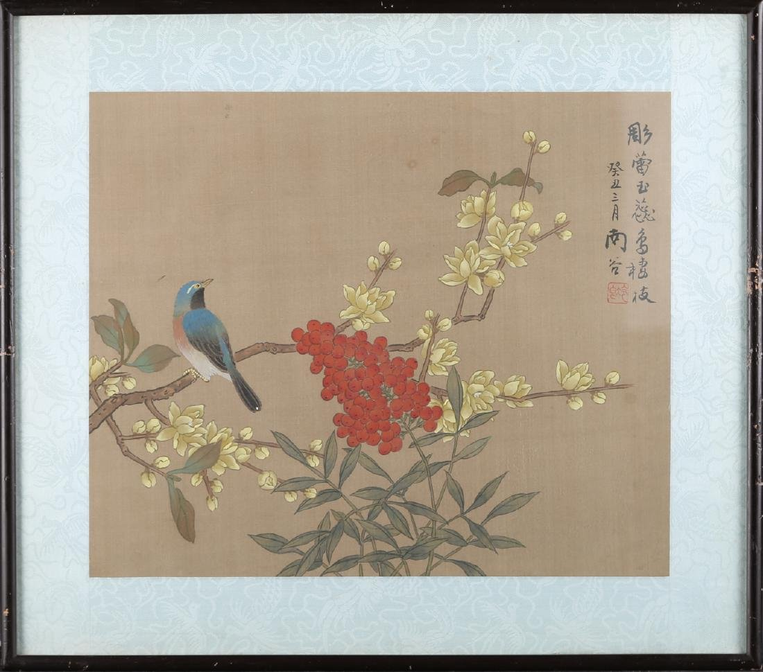 "Antique Chinese Watercolor On Silk ""A Bird On Branch"""
