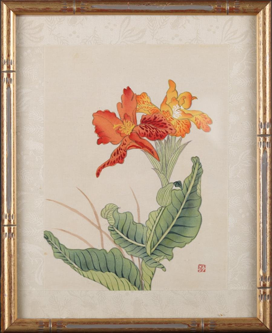 """Antique Chinese Watercolor On Silk """"flower"""" Signature"""