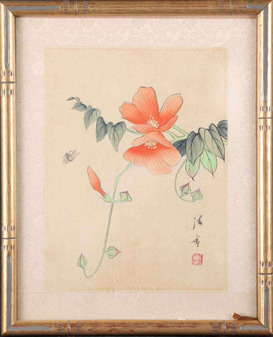 """Vintage Chinese Watercolor On Silk """"flower"""" Signature"""